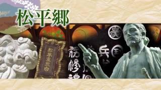 とよた観光PR動画 日本語版