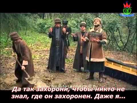 Великолепный век 83 серия анонс 1 русские субтитры !