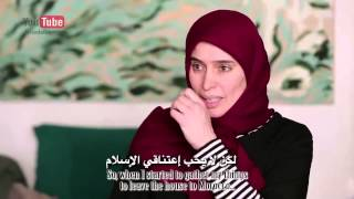 My Journey To Islam Spanish Sister Estella – Guided Through the Quran