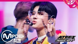 [MPD직캠] 에이티즈 우영 직캠 4K 'ILLUSION' (ATEEZ WOOYOUNG FanCam)|ATEEZ: TREASURE MAP