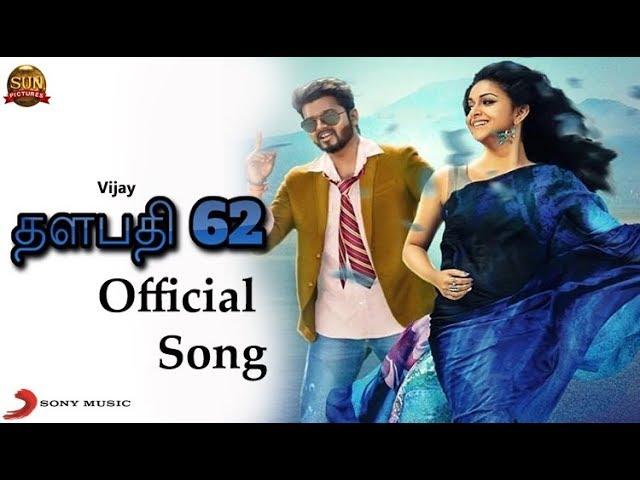 Thalapathy 62 Official Song Updates : Vijay | Keerthi suresh | Vijay 62 | Thala Ajith | Viswasam