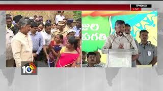 CM Chandrababu Address at Guntur Public Meet | Chandrababu Guntur Tour