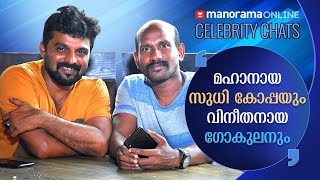 In conversation with Sudhi Koppa and Gokulan about Porinju Mariam Jose