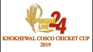 Khokhewal Cosco Cricket Cup 2019