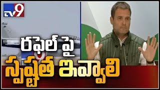 Why Anil Ambani was given contract of Rafale deal? - Rahul Gandhi  - netivaarthalu.com