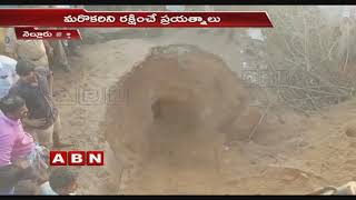 Two Children falls into borewell in Nellore district, rescue operation on
