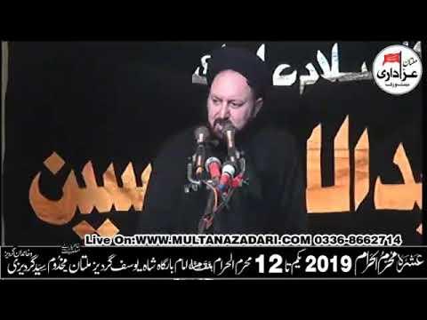 12th Muharram 2019   Maulana Ali Hussain Madni   Imambargah Shahgardaiz Multan