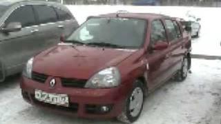 Renault Club Tyumen тестирует новый Renault Symbol