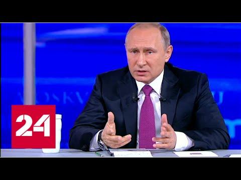 Житель Киева спросил Путина, почему Россия бросила Украину
