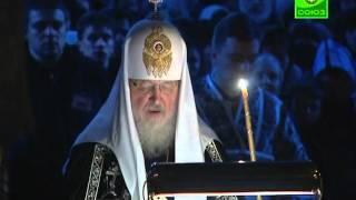 Канон cвятого Андрея Критского. Четверг