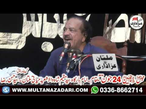 Zakir Syed ilyas Raza Shah I Majlis 10 Haar 2019 | Imam Bargah Maqeem Shah ShiaMiani Multan