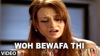 Woh Bewafa Thi - Very Sad Hindi Songs Agam Kumar Nigam
