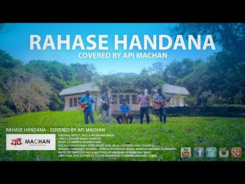 Rahase Handana Covered By Api Machan