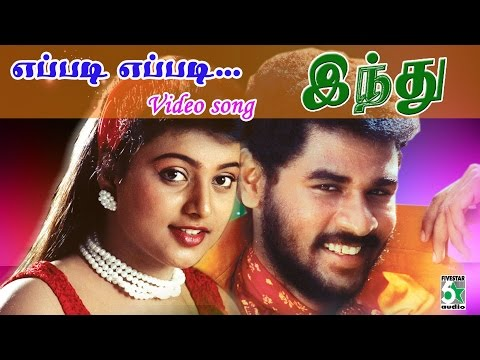 Eppadi Eppadi Indhu Tamil Movie Hd Video Song video