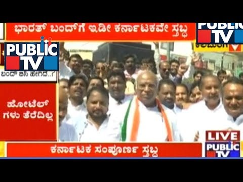 Bharath Bandh: 50 JDS Activists Detained In Mangaluru | Mallikarjun Kharge Joins Protest In Kalburgi