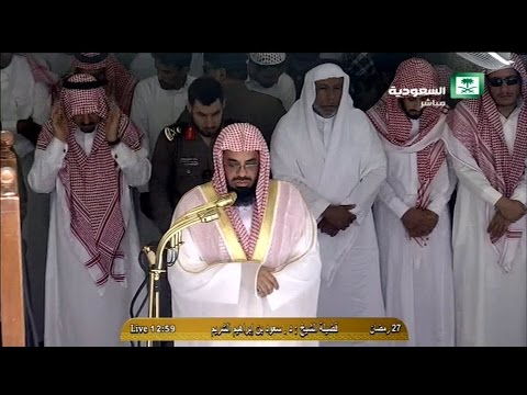 Makkah Last Friday Salah | Ramadan 2014 Sheikh Shuraim video