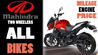 Mahindra All Bikes Prices in India (Hindi)