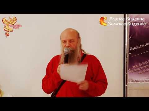 2й Вольный Земский Съезд МСУ. Вадим Меньшутин.