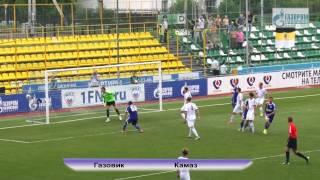 Газовик Оренбург - КАМАЗ 2:0 видео