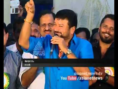 Kerala School Kalolsavam 2015   Kozhikode, Palakkad Wins video