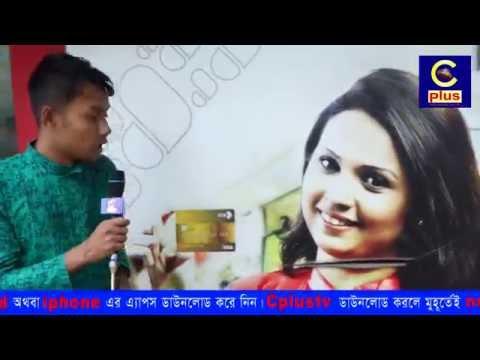 chittagong funny comedy Non stop frank - O vai kene color