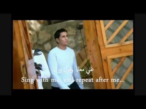 Lovely Arabic Nasheed [translation With Eng Subtitles] video