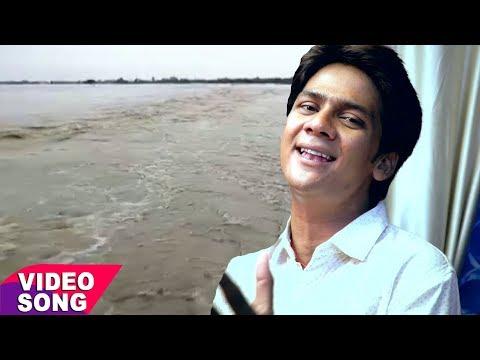 बाढ़ से बिहार हुआ तबाहा - बाढ़ पीड़ित के लिए यह गीत - Bharat Bhojpuriya - Bhojpuri Devi Geet