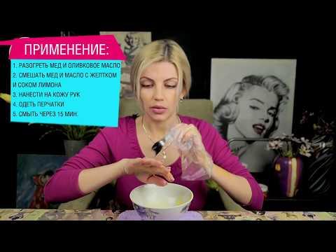Отбелить кожу рук (мед, оливковое масло, лимон)