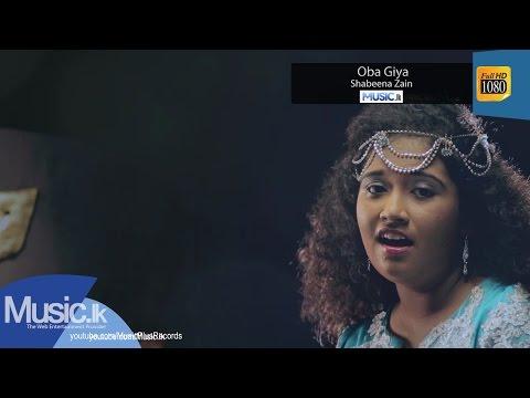 Oba Giya - Shabeena Zain