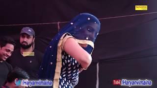 2018 Sapna Chaudhary Latest Haryanvi Song  Mera Ch