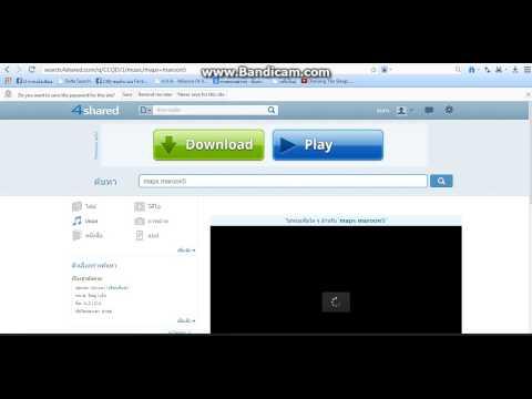 วิธีโหลดเพลงฟรี 4 Share video