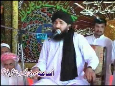 Mufti Muhammad Hanif Qureshi Reading Naat Sharif  Chamak Tujh Se Paate Hen Sab Pane Wale video