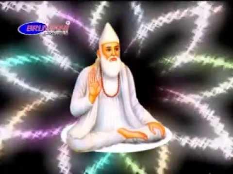 Kabir Amritwani -  6