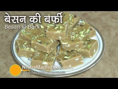 Besan Burfi Recipe | How to make Besan ki Barfi
