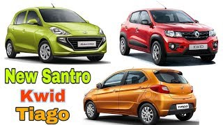 2018 Hyundai Santro Vs Tata Tiago Vs Renault Kwid Comparison in Hindi India | CarBike Show
