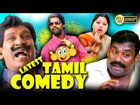 TAMIL FUNNY SCENES TAMIL NON STOP COMEDY SCENES TAMIL COMEDY MOVIES LATEST UPLOAD 2018 HD