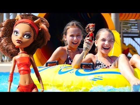Монстер Хай в аквапарке - Развлечения для детей