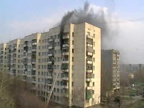 Пожар Челябинск Ул. Российская 59б. Пожарные  в день пожарной охраны (30 апреля 2010 год) ЧАСТЬ 1
