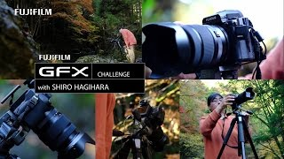 GFX challenges with Shiro Hagihara (萩原史郎) / FUJIFILM