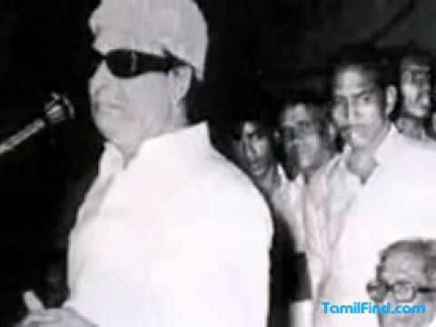 MGR's Speech about Karunanidhi's Corruption