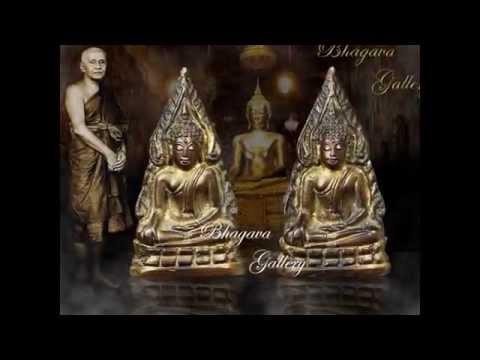 Bhagava Gallery Thai Amulet Collection