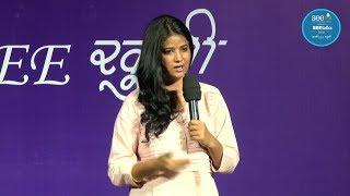 Ritu Jaiswal | Mukhiya of Gram Panchayat Raj Singhwahini, Sitamarhi  | SEEtalks 2018