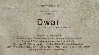 Dwar promo
