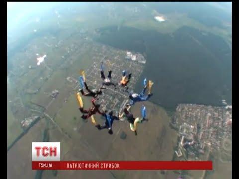 Украинские парашютисты устро...
