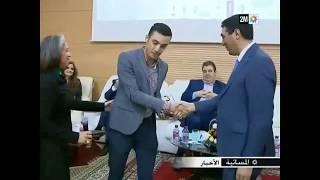 Caravane de l'auto-entrepreneur Région de Casablanca - Arabe