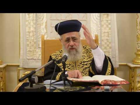 שיעור של הרב יצחק יוסף שליט״א