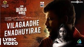 Oru Kuppai Kathai | Vilagaadhe Enadhuyirae Song | Dhinesh, Manisha Yadav | Joshua Sridhar