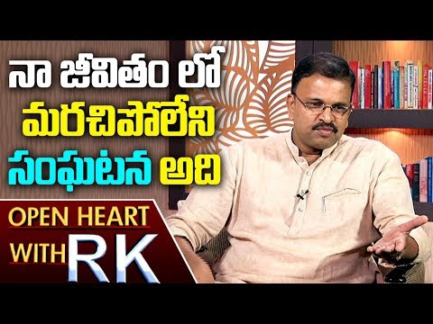 Ex-CBI JD Lakshmi Narayana About his Most Unforgettable Moment | Open heart with RK | ABN Telugu