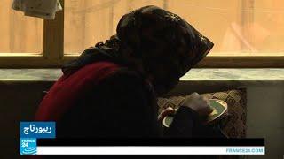 أفغانستان.. لماذا تلجأ بعض النساء إلى الانتحار حرقا؟!