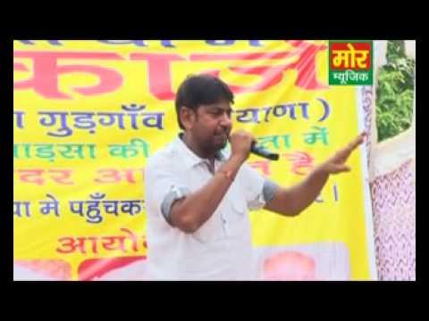 Pardesa Te Chitti Aaye, Mor Music Company, Latest Haryanvi Ragni, Manoj Karna, Patli Gurgaon video